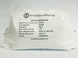 Натрий хлористый фарм, хлорид натрия