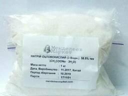 Натрий уксуснокислый, ацетат натрия, химреактивы
