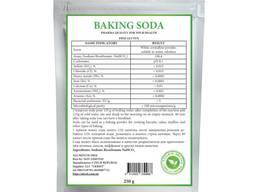 Натуральная Сода пищевая для лечения по Неумывакину И. П.