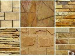 Натуральный камень песчаник (Фасадный/Тротуарный)