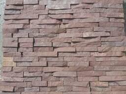 Натуральный камень песчаник Теребовлянский