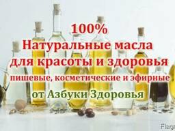 Натуральные масла холодного отжима от Азбуки Здоровья