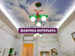 Натяжные потолки УФ печать | Fabriory | 450грн/м2