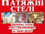 Натяжные потолки-Белая Церковь - фото 3