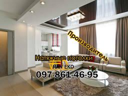 Заказать натяжные потолки в городе Кривой Рог