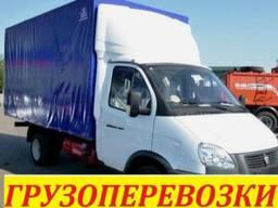 Недорогие грузоперевозки Харьков. Квартирный переезд. Перевозка мебели