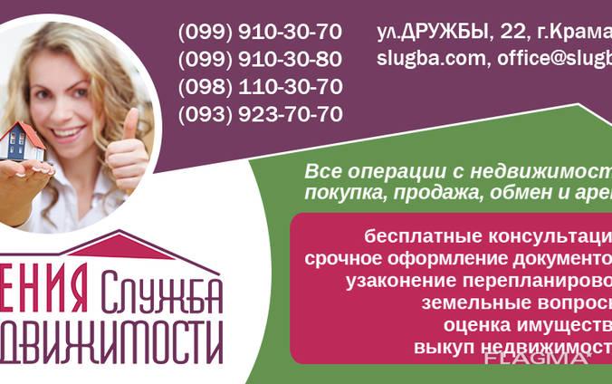 Снизили цену! дом 5х7, 25сот. , Славянский р-н, с. Сергеевка, вода во двор
