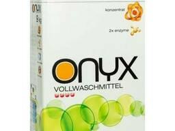 Немецкий стиральный порошок Onyx 9 кг (Оникс)