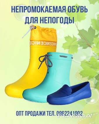 Непромокаемая обувь из ЭВА