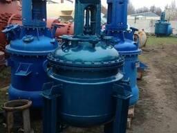 Нержавеющий реактор 160 литров, 250 литров, 300 лит. Новвые