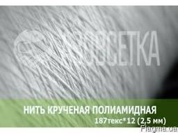 Нить крученая полиамидная (капроновая) 187текс*12 в бобинах