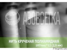Нить крученая полиамидная (капроновая) 144текс*3 в бобинах 1