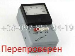 Нитрат-М нитратомер аналоговый