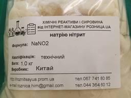 Нитри́т на́трия (натрий азотистокислый) NaNO2