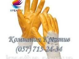 Нитриловые перчатки оптом (от 30 пар)