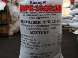 Нитроаммофоска (россия) мешок 50кг NPK:16-16-16