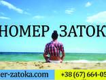 Номер Затока, отдых на море, семейный отдых, номера посуточн - фото 1