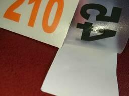 Номерки для квартир, домофонов, почтовых ящиков, Почтовых