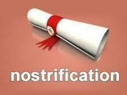 Нострификация документов в Украине. Нострификация дипломов.