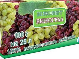 """Новоферт """"Виноград"""" 100 г, минеральное удобрение"""