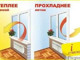 Новые металопластиковые окна.Энергосберегающие окна.