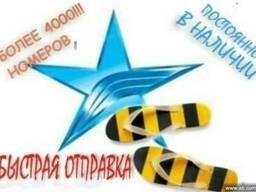 Новые стартовые пакеты Киевстар