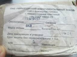 Нож к торцевым фрезам (2020-0003 ВК8)
