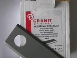 Нож роторной косилки Granit