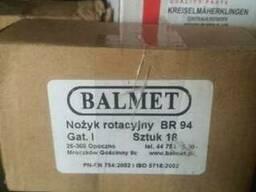 Ножи Balmet - для роторной косилки (комплект 18 шт, Польша)