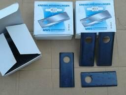 Ножи роторной косилки MWS