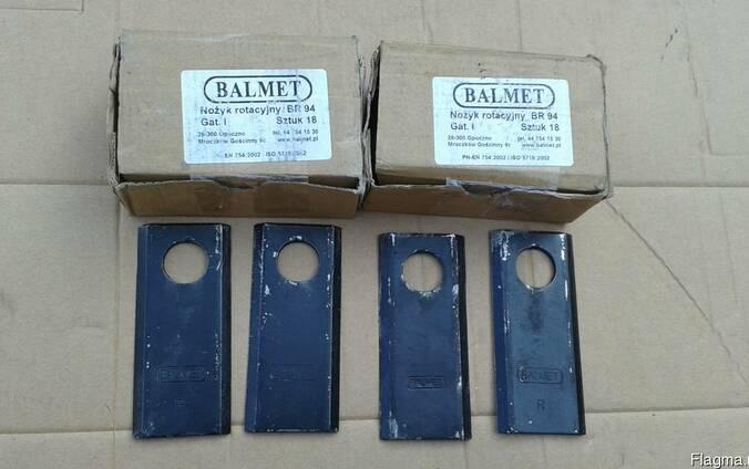 Ножи роторной косы Balmet