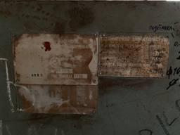 Ножниці гільйотинні НК 3418