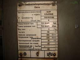 Ножницы гильотинные Erfurt Cstp 6, 3х3150