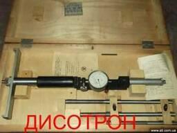 Нутромер НИ-700, стенкомер С-50, толщиномер ТР-10
