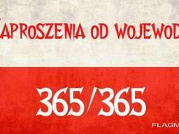 Оświadczenie для изготовления польской рабочей визы !