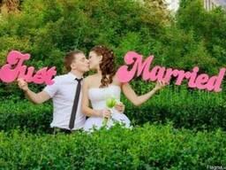 Объемные буквы для вывесок магазинов, декора, свадьбы и т. д.