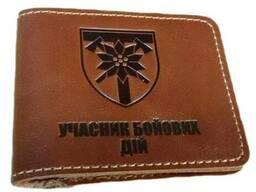 Обкладинка УБД 128 ОГШБр (руда, лакова)