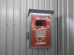 Оборудование для мойки самообслуживания. Аппарат START