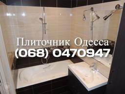 Плиточник Одесса - Укладка плитки под ключ