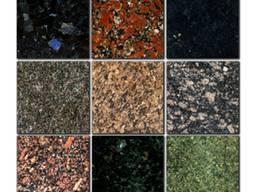 Гранитная плитка каменная