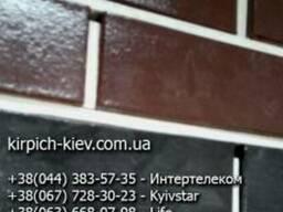 Облицовочный кирпич Roben по лучшей цене в Киеве.
