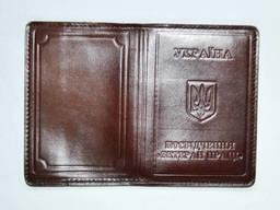 Обложка на документы Ветеран труда