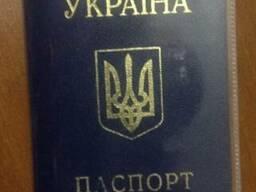 Обложка ПВХ для паспорта