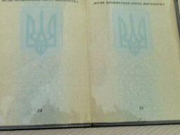 Обложка ПВХ на страницу паспорта