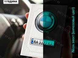Обложка с номером автомобиля светящаяся в темноте (Неон)
