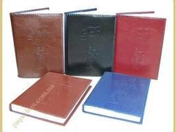 Обложки для нотариальных реестров, книг
