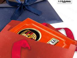Автообложка с логотипом и номером авто в подарочной упаковке