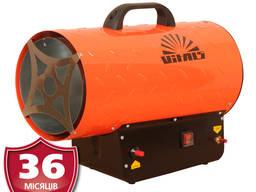 Обогреватель газовый (Газовая пушка) Vitals GH-301