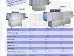 Оборудование для мойки ящиков, рам, тележек Kerres, Mohn
