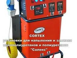 Оборудование для напыления и заливки пенополиуретана